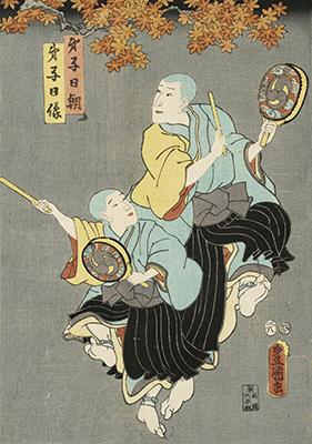Daishinicho y Daishinichizo