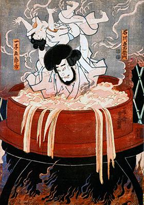 Ejecución de Goemon Ishikawa