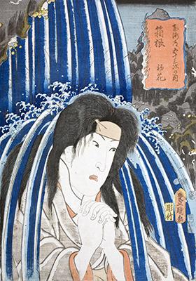 Hatsuhana en Hakone