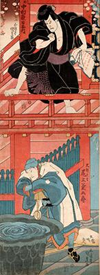 Sanmon Hitome Senbon